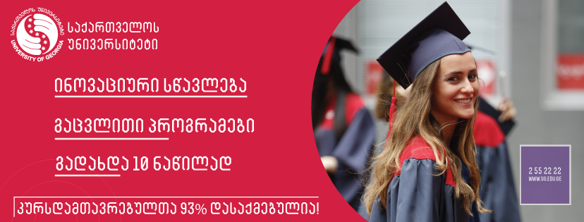 https://www.facebook.com/TheUniversityOfGeorgia/